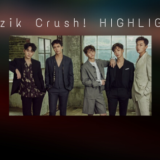 Get to Know HIGHLIGHT! Muzik Crush!